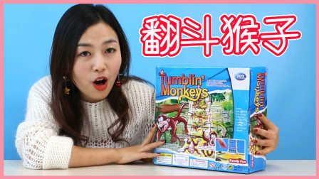 【萌心世界】第3集 翻斗猴子|乌啦啦~人猿泰山重出江湖