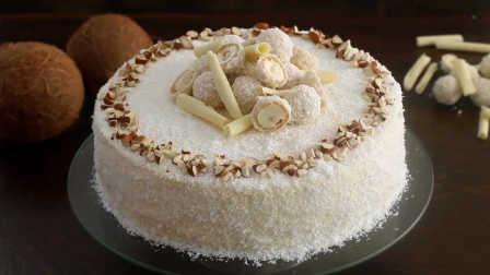 美味的杏仁椰子蛋糕