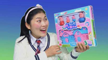小猪佩奇的生日 小谷姐姐拆箱惊喜玩具