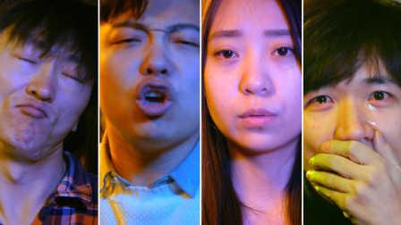 综艺节目观众表情包大合集