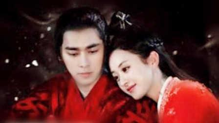 《青云志3》电视剧第三季赵丽颖李易峰甜蜜发糖拜堂成亲
