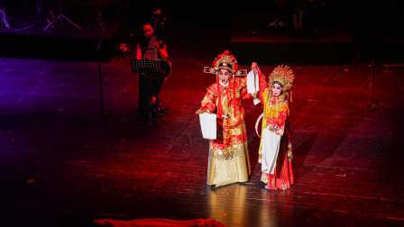 新乐府北京新年音乐会