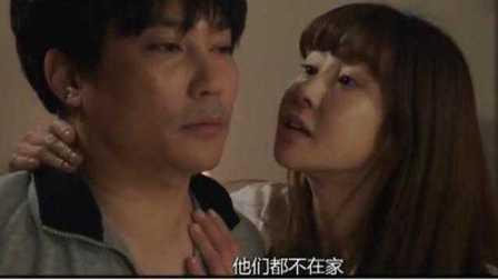 韩国电影《年轻的母亲3》年轻漂亮妈妈的禁忌之恋 床戏吻戏