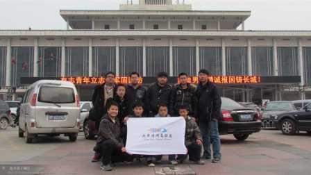 株洲火车迷-蜗牛行-2017年春运小合集