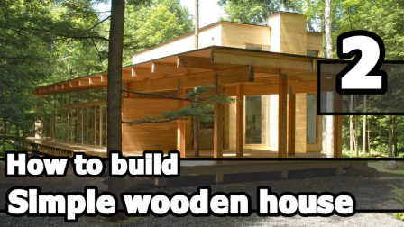 【我的世界建筑教学】Simple wooden house-Part-2
