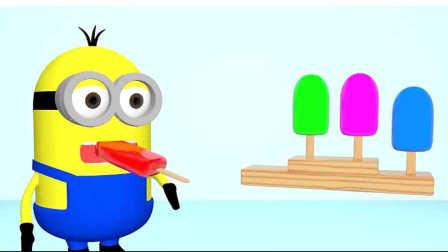 颜料手工DIY彩虹冰淇淋 培乐多彩泥橡皮泥 雪糕学习颜色 搞笑蜘蛛侠 蜘蛛侠吃小汽车
