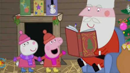 小猪佩奇要礼物 粉红小猪妹圣诞礼物