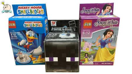 惊喜蛋, 奇趣蛋, 出奇蛋, 拆蛋了! 乐高积木玩具  唐老鸭   我的世界  白雪公主 221