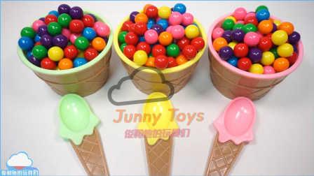 学习颜色 泡泡糖冰淇淋 惊喜玩具 我的小马 玩具总动员 惊喜蛋 惊喜鸡蛋 奇趣蛋 奇趣游戏 【 俊和他的玩具们 】
