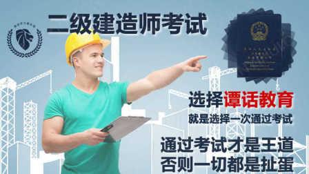 2017重庆二级建造师报名条件及报考考试时间说明会