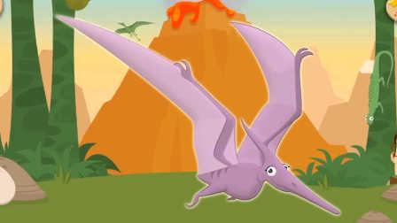 考古学家02期:翼龙-挖掘恐龙化石 拼图 填色游戏,儿童游戏 亲子游戏