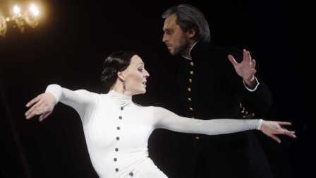 立陶宛顶级芭蕾舞团巅峰之作《安娜·卡列尼娜》