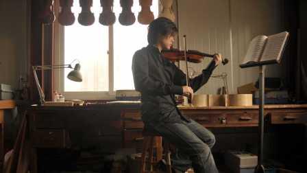 帕格尼尼二十四首随想曲全集 黄蒙拉小提琴独奏音乐会