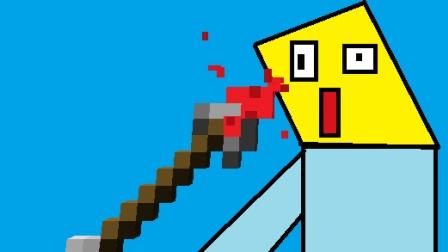 我的世界搞笑游戏 想尽办法自杀 死亡挑战地图