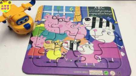 【小猪佩奇佩佩猪玩具】小猪佩奇智力拼图玩具 超级飞侠小黄人大眼萌围观