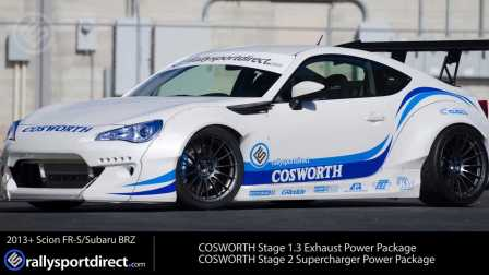 Cosworth二阶动力套件- Scion FRS斯巴鲁BRZ