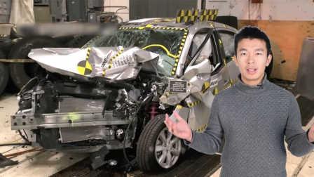 破坏狂必看的碰撞测试 《安全相对论》第6期-五号车论