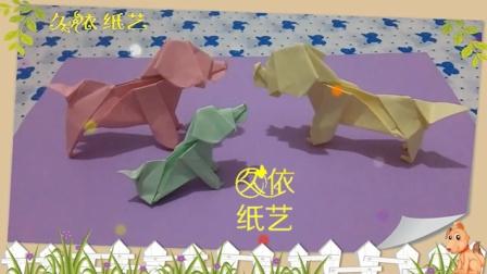 《久依纸艺》折纸教程 - 顽皮小狗②
