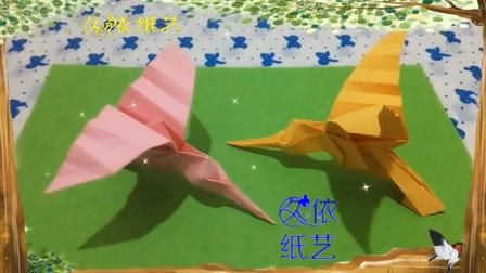 《久依纸艺》折纸教程 - 蜂鸟②