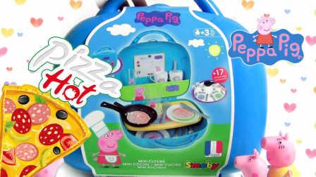 趣味玩具故事 小猪佩奇迷你厨房烹饪披萨 亲子互动 过家家玩具