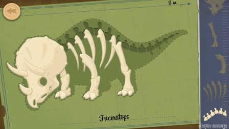 考古学家#04期:三角龙 挖掘恐龙化石 拼图 填色游戏,儿童游戏 亲子游戏