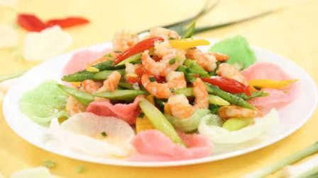 芦笋炒虾 美味又营养 19