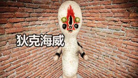 gmod收容SCP模式:恐怖怪物scp173电梯惊魂!