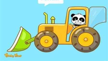 小汽车的童话梦,小汽车版英雄救美 小汽车欧力