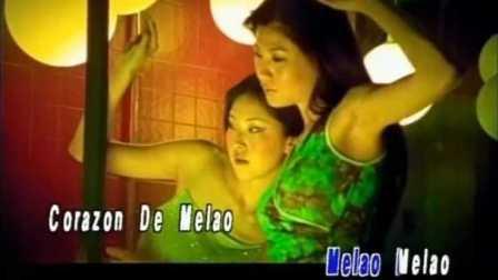 Corazon De Melao女人心-Emmanuel