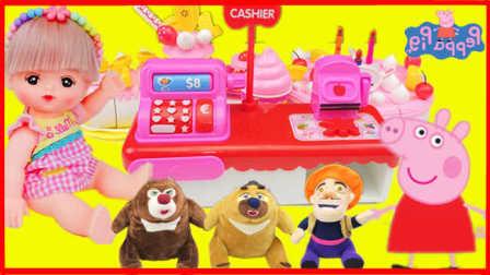 小猪佩奇熊出没买蛋糕咪露当老板过家家 45