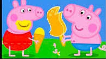 粉红猪小妹冰激凌 小猪佩奇草莓蛋糕 259