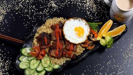 3-藜麦油肉沙律