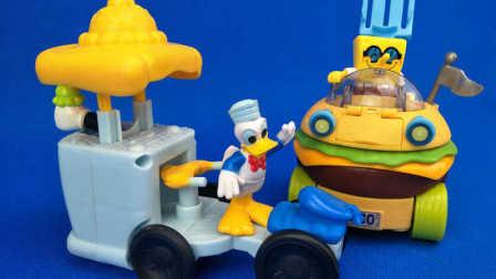 海绵宝宝 米奇妙妙屋 唐老鸭的雪糕贩卖车 超级巨无霸大汉堡