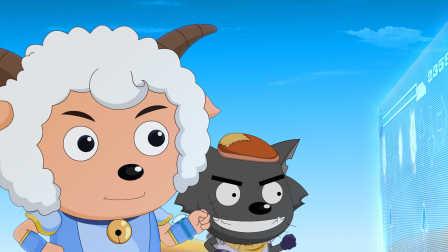 喜羊羊和灰太狼吃蛋糕丨奇思妙想喜羊羊丨喜羊羊卡丁车丨喜羊羊勇闯恐龙岛