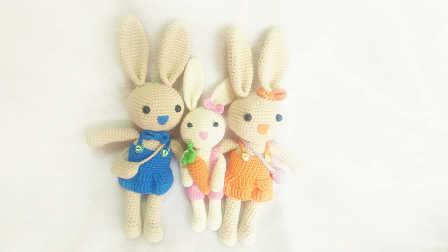 【小脚丫】大耳朵兔3(耳朵)毛线钩法毛线玩具的钩法学钩玩偶花样大全