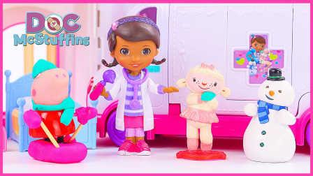 麦芬医生治疗玩具扮家家 51