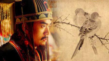 看鉴说 第23期:宋画:宋徽宗的国宝