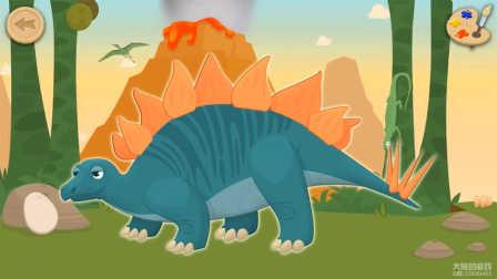 考古学家#23:剑龙化石挖掘 拼图填色游戏 恐龙游戏 儿童亲子游戏 手机游戏