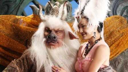 看鉴说 第12期:牛魔王一夫两妻的幸福生活