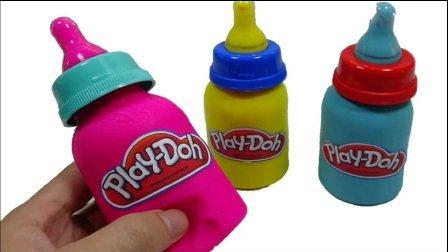 培乐多彩泥 制作奶瓶教学 彩泥教学