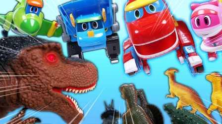 机器人恐龙救援  动员恐龙 新赛季 小企鹅啵乐乐 超级飞侠 新卡通玩具超级飞侠和小企鹅PORORO   恐龙玩具