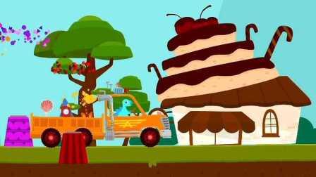 【肉肉】小恐龙卡车 小恐龙开卡车送蛋糕