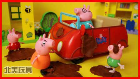 佩奇会说话的玩具车