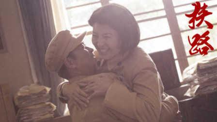 《狭路》是由罗晋、杨烁、林源领衔主演的战争史诗剧