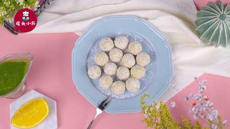 红薯椰丝燕麦球 24