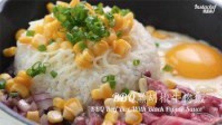 [快厨房]黑胡椒牛肉饭