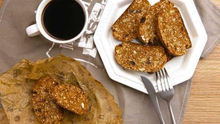 太阳猫早餐 第一季 燕麦脆饼 255