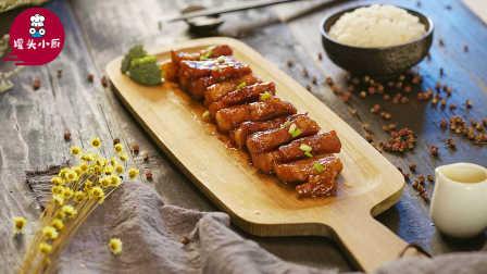 电饭煲蜜汁叉烧肉 25