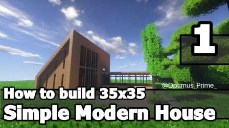 【我的世界建筑教学】35x35 Simple Modern House-Part-1
