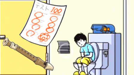 【XY小源手游】整蛊神回避 1-12关 试玩 用100分擦屁股